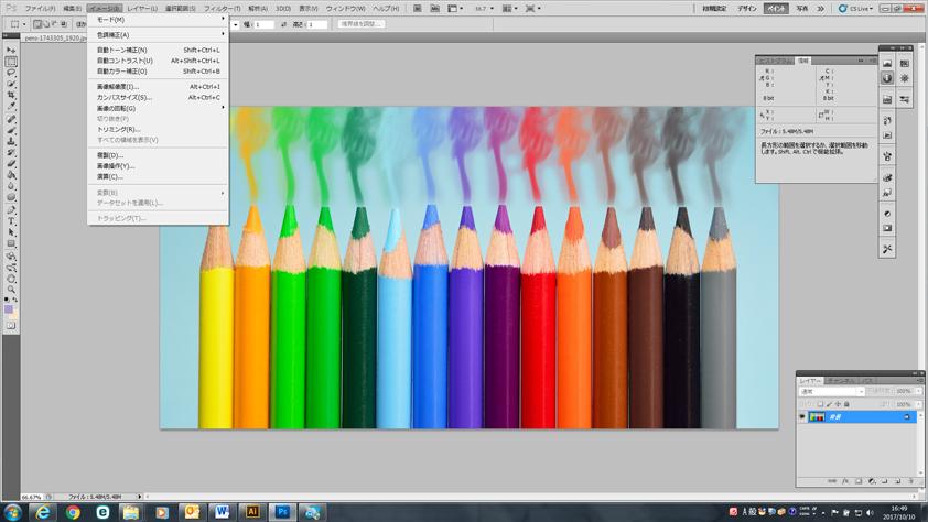 photoshop-画像