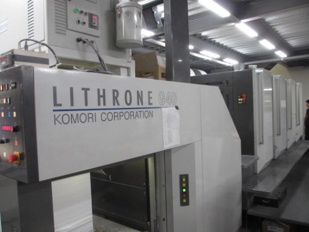 小森コーポレーション製のオフセット印刷機